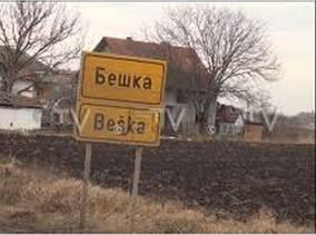 Most, Dunav, Kalakača, Gitarijada... Jednom rečju - BEŠKA